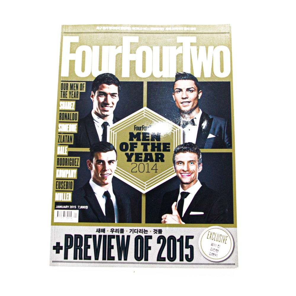 FOURFOURTWO KOREA JANUARY 2015